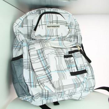 VapeBag sac à dos blanc